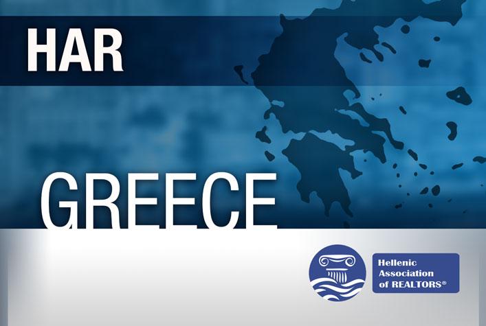 Greece HAR
