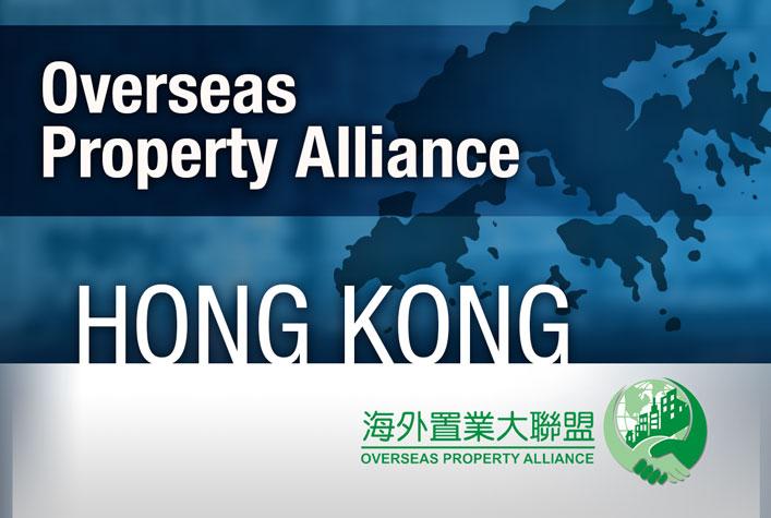 Overseas Property Alliance - Hong Kong