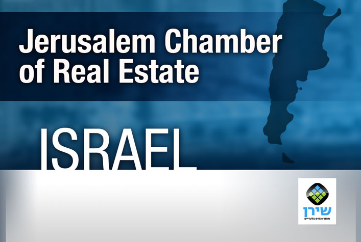 Jerusalem Chamber of Real Estate - Israel